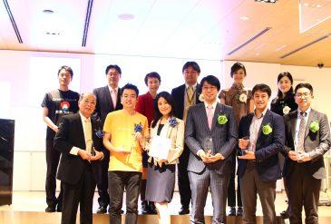 バイエル イノベーション コネクション 2016 第 2 回 Grants4Apps Tokyo 大賞受賞