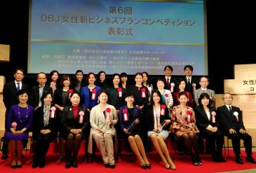 DBJ Women Entrepreneurs Prize, 6th DBJ New Business Plan Competition for Women Entrepreneurs